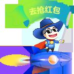 茂南网站建设